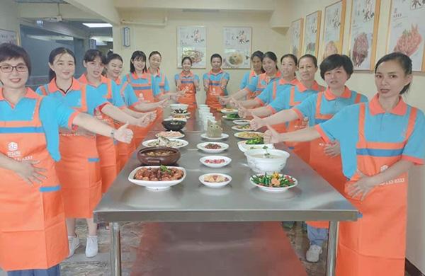 家庭料理(月子餐)课程